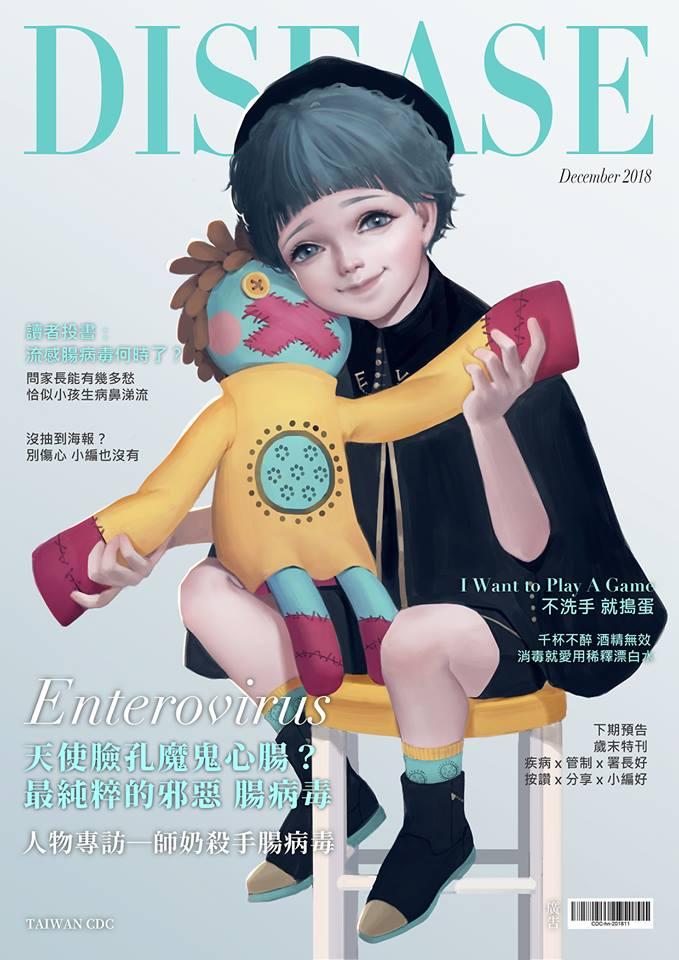台灣疾管署「疾病擬人企劃」意外紅到日本!「登革熱→暗黑系辣妹」連日本網友也推爆
