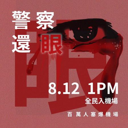 香港特首林鄭月娥終於出面!記者會哽咽求民眾「穩定情緒」 心疼透露:警方是用最低武力