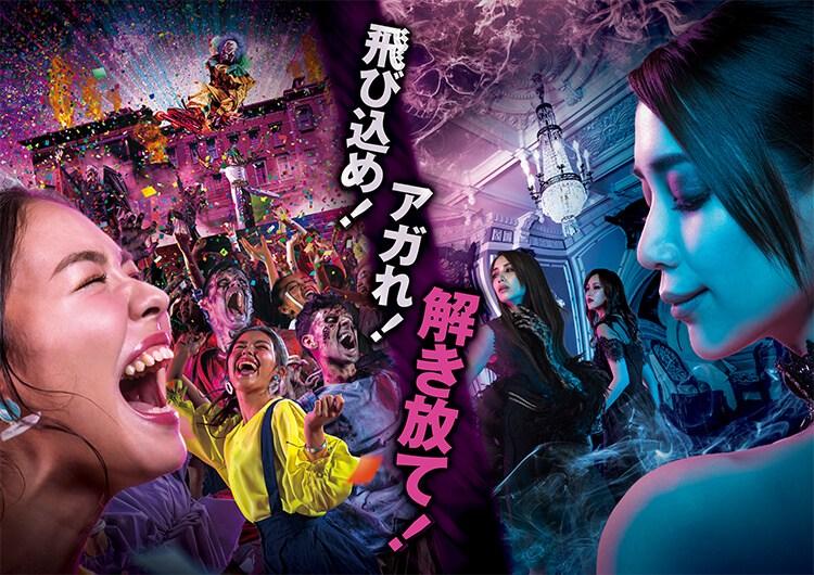 期間限定!2019大阪環球影城「萬聖節活動」攻略總整理 7種「最恐怖設施」一次看懂
