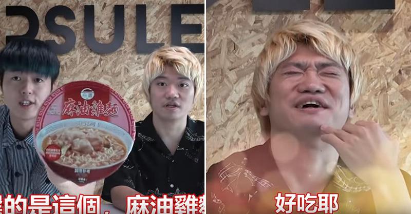影/網紅試吃「沒買過的」台灣超商商品 結果選出「最滿意單品」網超意外:不是台灣的?