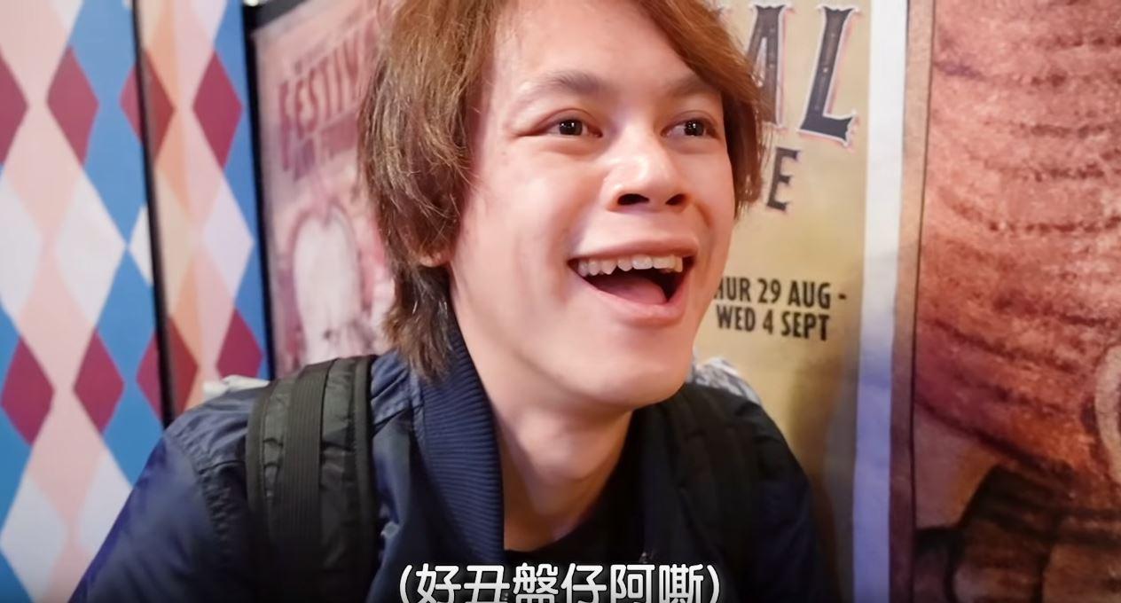 影/HowHow代表台灣出席《牠》倫敦活動 他見到「X教授本尊」嚇到只說一句英文!