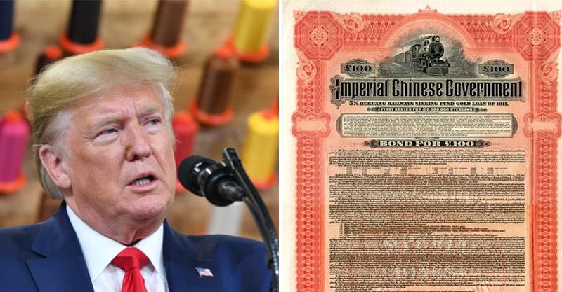 美國追討「清朝時期1兆債券」連署過關 「承認台灣」成中國唯一保命符!