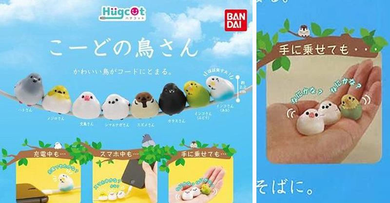 日本推超可愛「小胖鳥充電線保護套」!萌到爆「套手機畫面」讓你好想湊一組❤