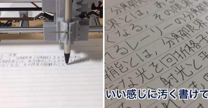 夢幻逸品「手寫風印表機」分析字體寫出你的筆跡 學生族驚呼:何時量產?