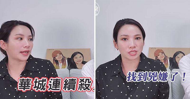 影/韓三大懸案!她詳解「華城殺人事件」破案最隱密細節 被遺忘的「最大受害者」曝光