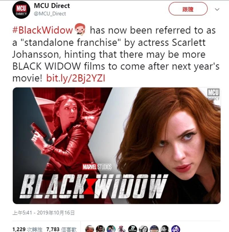 《黑寡婦》不只有一部?外媒爆漫威有望打造「女力大片」:集合所有女英雄!