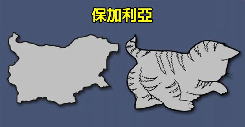 26張「腦洞大開才看得懂」的世界地圖秘密 這個國家就是《海底總動員》的多莉!
