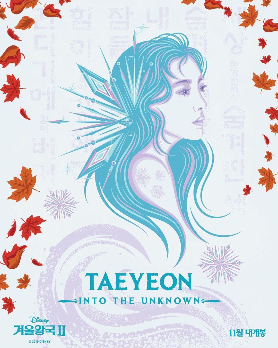 《冰雪奇緣2》主題曲將會由她演唱!官方公開「韓國女神級人選」粉絲全尖叫:是精靈女王