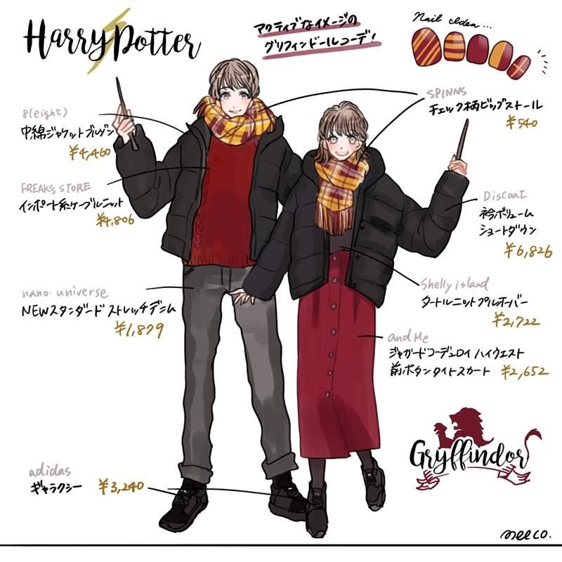 她搭出質感系「哈利波特主題情侶裝」引瘋傳 「超佛價格」台灣就能輕鬆入手!
