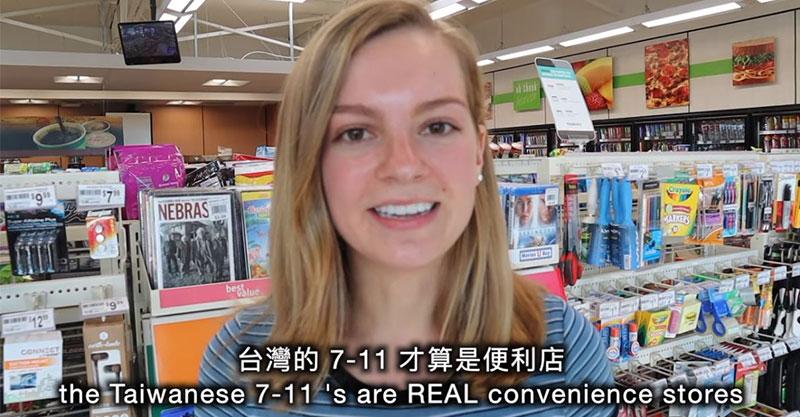 影/網紅少女介紹「美國VS台灣」的小7差別 台灣店員「技能太強」完勝國外!