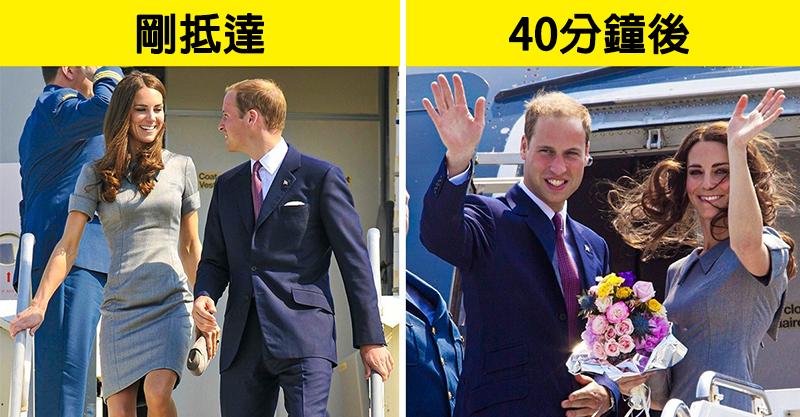 7個「讓平凡人難以想象」的英國皇室特殊規矩 成員出國旅遊身上都要帶一包血!