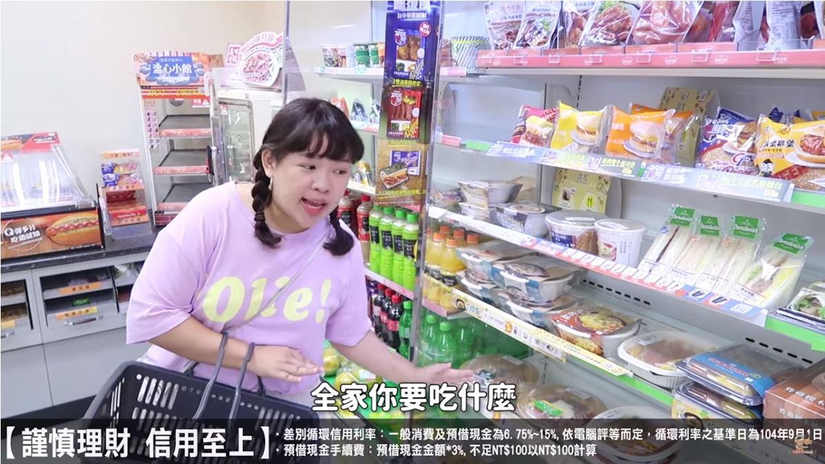影/「便利商店女神」挑戰超商吃三餐!2人花光「1000元預算」吃法公開:超豐盛