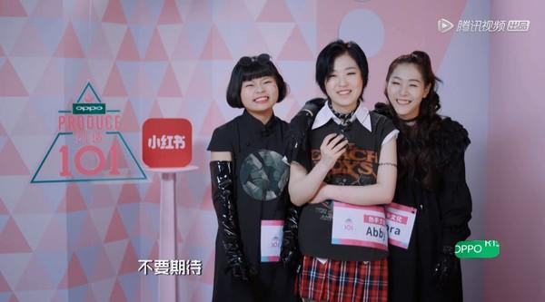 最醜女團不再?3unshine突變身「時尚雜誌麻豆」 超大改變嚇壞網友:變美了!