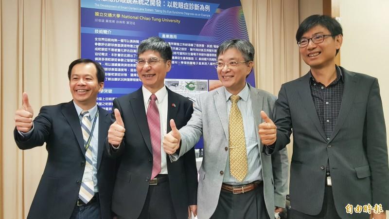 台灣贏過Google!成功發明「智慧隱形眼鏡」全球首創 未來計劃「結合AR」遊戲開發