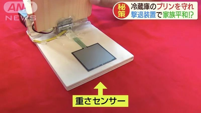 冰箱東西一直被偷吃?他發明「布丁警報器」被拿走就大聲叫 再拍下現行犯照片!