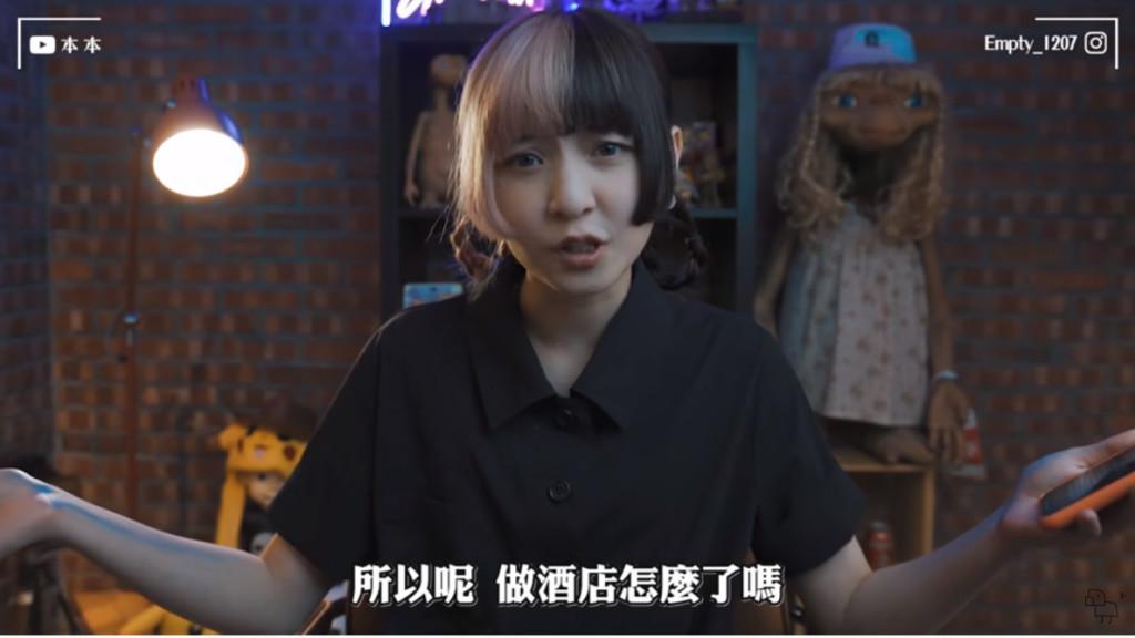 影/50萬網紅被爆曾當酒店小姐…她霸氣澄清「做酒店怎麽了嗎?」 原PO怕到秒刪文!