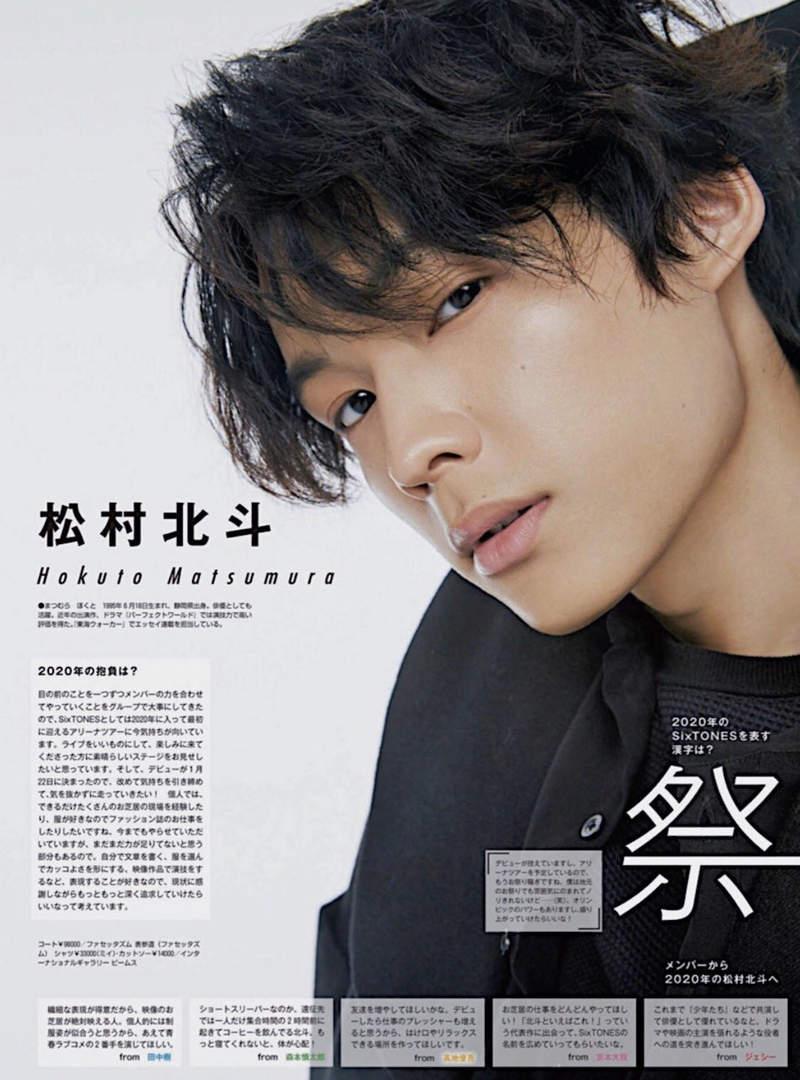 日雜票選「國寶級型男」TOP10 新田真劍佑只排第4…山下智久竟吊車尾!