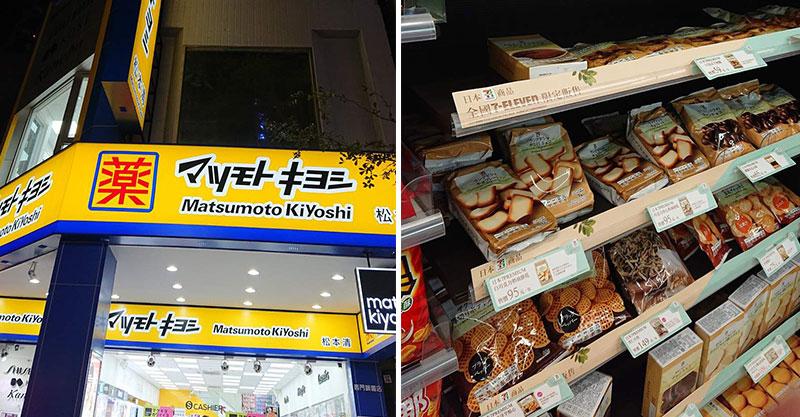 日本人來台抱怨「沒有出國感」!台灣「神複製街景」日語無所不在 超商密集程度超驚人…