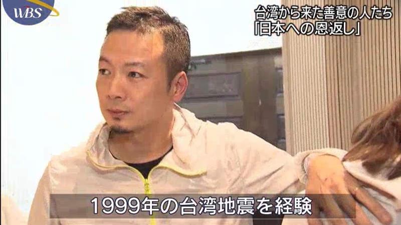 台灣親友團「到日本災區當志工」被讚爆 他透露「挺日原因」主播一聽爆淚!