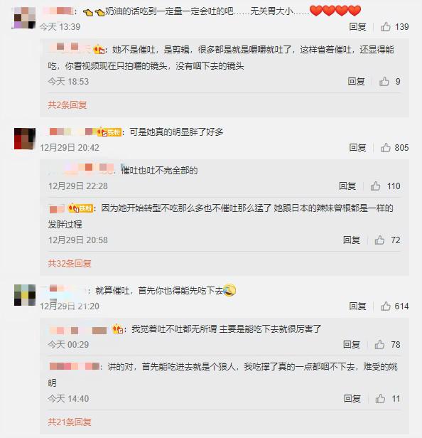 正妹大胃王挑戰「嗑整碗鮮奶油」引爭議 網挖出「匿名帳號」曝真相:不單純!