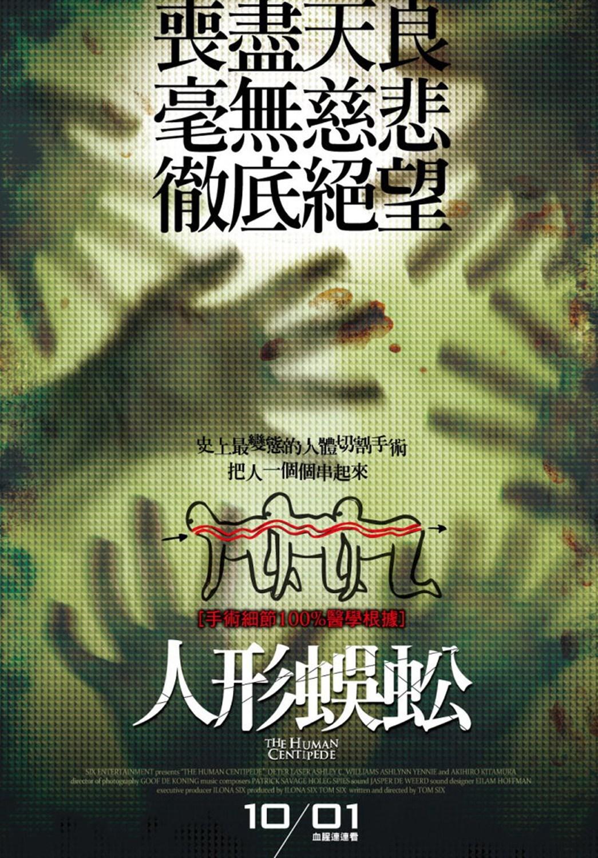 出門驚見「3隻人手」緊貼玻璃 詭異畫面神似「恐怖電影」網嚇:拍攝者不救?