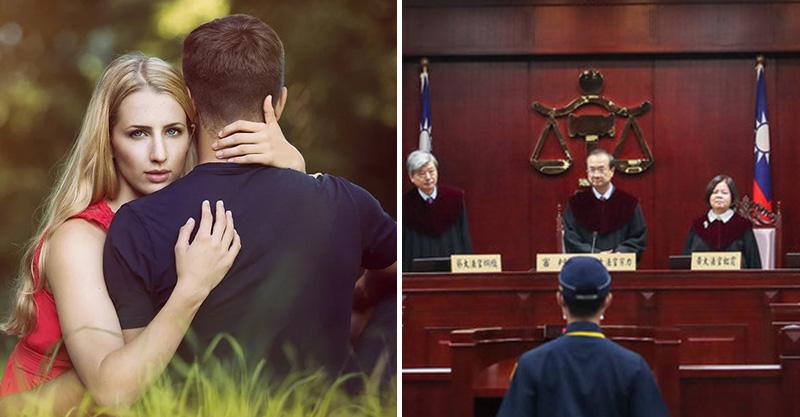 大法官宣布「通姦罪」違憲立即失效 網友暴怒:政府鼓勵外遇?