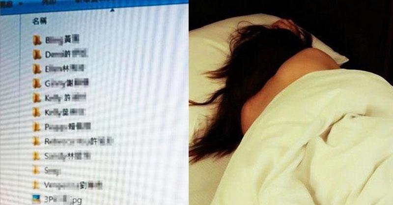 人妻借用電腦發現老公是「第二李宗瑞」 D槽藏15G私拍