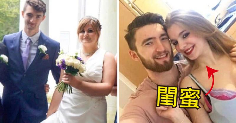 善良妹好心讓閨蜜回家借住...2個月後丈夫忽然提離婚「她的肚子卻變大了」
