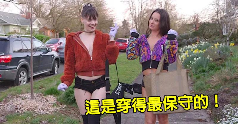 因疫情被迫停業...脫衣舞孃店「讓小姐改做外送」 25位美女已上線!