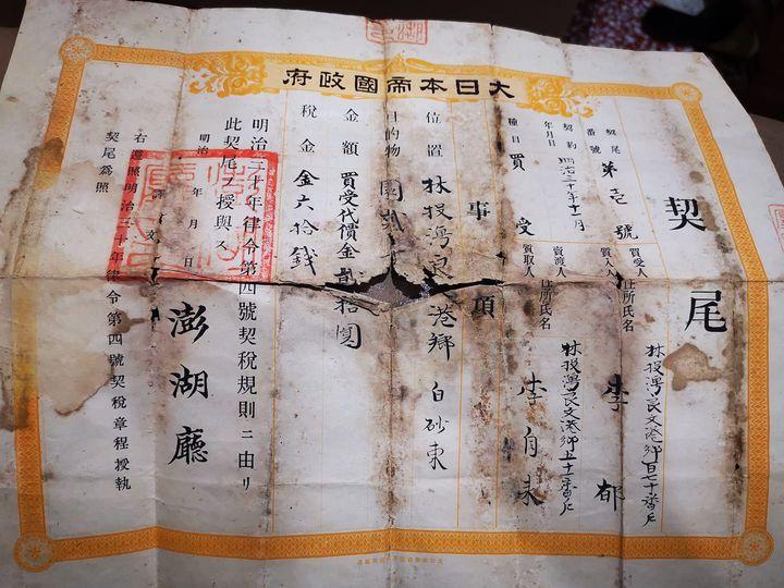 阿嬤翻出「百年前超古老文件」 田僑仔身世嚇翻網友:快收復土地!
